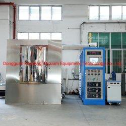 金属のステンレス鋼の陶磁器ガラスのためのPVDのコーティング装置