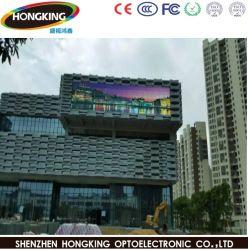 P15.6 LED表示カーテンを広告する屋外の商業デジタル