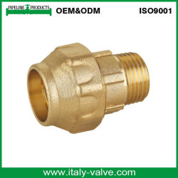 高品質黄銅鍛造圧縮エンドオス PE パイプカップリング( IC-7004 )