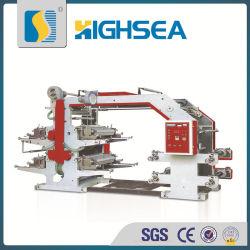 Hs21000 2カラー適用範囲が広い印刷