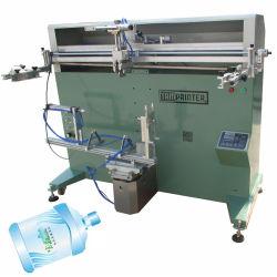 Vérin de godet rotatif de l'écran Machine pour bouteille d'emballage d'impression