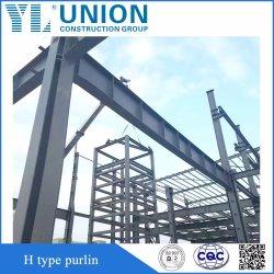 Скатная рамы Сборные стальные конструкции для производителя стальной конструкции крыши