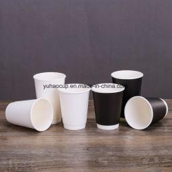 Papier recyclé à double paroi tasses de café tasse