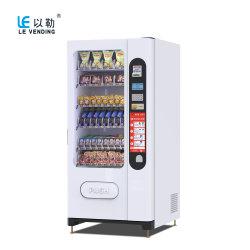 Moeda de preço de fábrica e Bill operado máquina de venda de leite LV-205f-A
