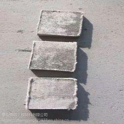 채널 방수 물자 구체적인 시멘트 화포