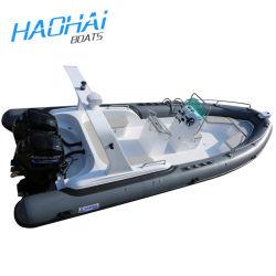 7.6m膨脹可能なモーターFRP肋骨のボート釣速度のボート