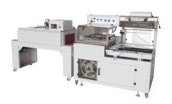 CE 승인 자동 열수축 포장 기계