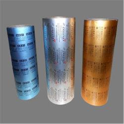 Горячий уплотнение алюминиевую фольгу с небольшой рулон для медицины упаковка