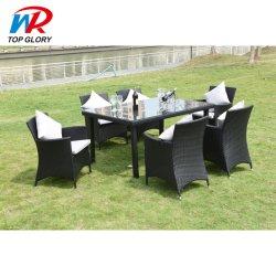 屋外レジャーパティオダイニングセットテーブル & チェア籐 ガーデン家具