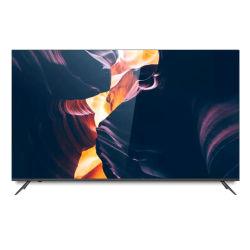 Dubbele TV van de Muziek van het Glas 3D Digitale Hifi zet LCD Televisie op