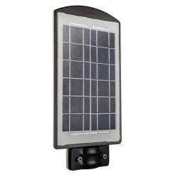 Hepu Solar Street Lighting Outdoor Project