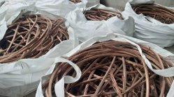 Медные провода, алюминиевый провод, алюминий, Ingot электролитические медь, металл кобальт