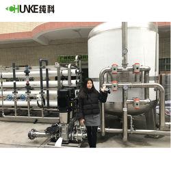 作動したカーボン浸透の逆の浄水システムWater+Treatment機械装置