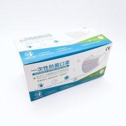 Máscara Antibcterial descartáveis caixa de embalagem de cartão branco laminação fosca