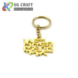 공장 가격 도매 선전용 승진 기념품 선물은 3D 제 2 로고 연약한 로고 실리콘고무 플라스틱 열쇠 고리 열쇠 고리 제작자의 광고를 주문 설계한다