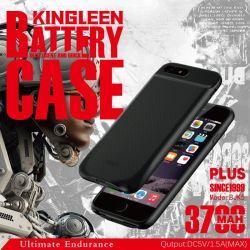 1.5A ausgegebene schnelle Backup-Energie der Ladung-3700mAh für iPhone 6p/7p/8p