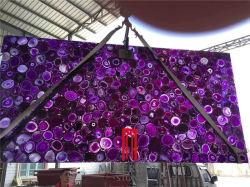 Фиолетовый Агат Рецепция