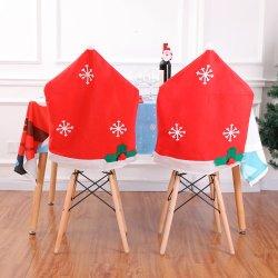 クリスマスデコレーションウーブンスノーフレイクチェアカバー 50*65cm