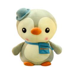 25-60см Мягкие плюшевые игрушки Мягкая игрушка для малыша горячей продавать очаровательный постоянного Пингвин для подарком