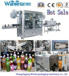 自動 ボトルキャップおよびボトルボディ用収縮ラベルインサート機械( WD-ST150 )