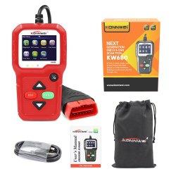 자동 진단 도구 무료 시스템 업그레이드 범용 결함 코드 판독기 모든 12V 차량용 자동 스캐너 자동 진단 도구 트럭