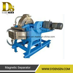 Bague verticale et une tension pulsatoire de gradients élevés Séparateur magnétique