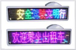 防水P6 SMD RGBのフルカラーのスクローリングテキストのTaxii上LEDの掲示板