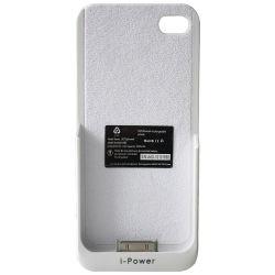 Alimentatore esterno portatile da 2200 mAh per iPhone4g