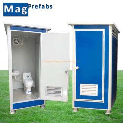 임시 조립식 옥외 공중 움직일 수 있는 샤워 이동할 수 있는 목욕탕 Portable 화장실