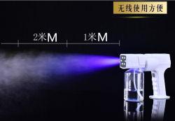 Pistola inalámbrico con pantalla táctil de la máquina de atomizador atomizador PULVERIZADOR DE PISTOLA pistola Atomizer Nano la carga de la luz azul Spray pulverizador de pistola pulverizadora portátil Nano Atomizer