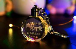 LED Light Fashion 3D Laser Custom Crystal Glass Key Chain