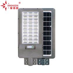 RoHS 고품질 1개의 LED 가로등에서 통합 200W 태양 가로등 전부