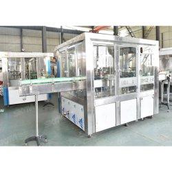 소다 탄산 자동 가스급음료 알루미늄은 탄산 연무가 가능합니다 음료 충전 기계 제작 기계