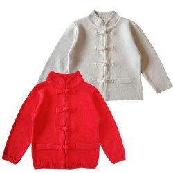 Chinese stijl Pure Color Cardigan Coat