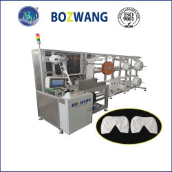 形作り、切れるBzw-0019自動KN95 Faskのマスク機械を作る