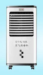50Hz Segurança Inteligente de alta qualidade com baixo ruído de Controle Remoto Non-Stationary esterilizador de ar UV para o Hospital Casa