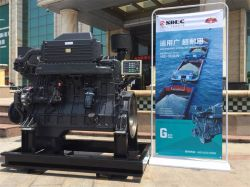 Alta calidad de 450CV Shanghai motor diesel marino para la nave (Sc15g500ca2)