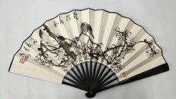 中国の古典的な手塗りの花および鳥の折るファン