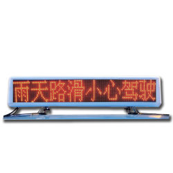 Для использования вне помещений P10 Один трехцветный светодиод перемещения панно для такси верхней части экрана