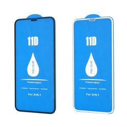 2020 Los Diamantes disco diseñado para el iPhone 12 de vidrio templado Film Protector de pantalla.