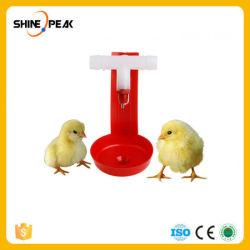 [فرم نيمل] آليّة عصفور [كوب] تغذية دواجن دجاجة طائر شارب ماء [درينك كب] يعلق دجاجة لأنّ جمال أداة جديدة