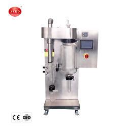 Sécheur de pulvérisation laboratoire professionnel de la machine / Mini sécheur pour le lait d'équipement de pulvérisation
