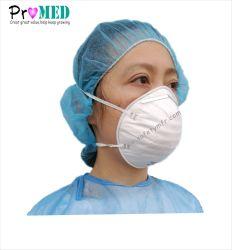 ISO13485 сертифицированных класс FFP1, класс FFP2, класс FFP3, N95 пылезащитную маску, респиратор для защиты от пыли без клапана