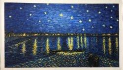 有名な芸術家のゴッホの星明かりの夜油絵の再生
