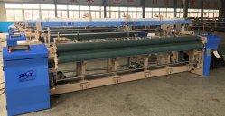 Tecelagem de fio de alta qualidade - Lança de jacto de ar da máquina 300cm de largura de Palheta