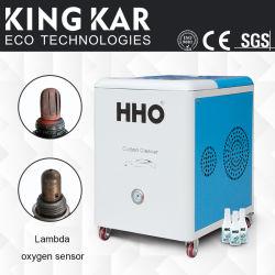 環境に優しいHhoブラウンのガスの発電機カーボンクリーニングシステム