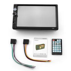 В-dash 2 DIN 7-дюймовый сенсорный экран автомобильных мультимедиа Car видео