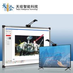 """LCDおよび正常な白板で使用されるマルチ接触の60 """" - 120 """"赤外線対話型のWhiteboardのスマートなボード"""