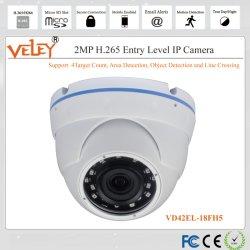 ハイエンド監視IPのカメラの緊急制御のシステム・モニタリングCCTVのインストール