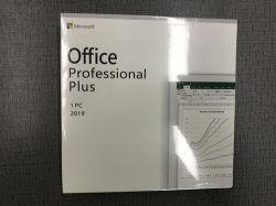 DVDの小売りのキーとプロ元のマイクロソフト・オフィス2019は1つの年の保証とボックスパッケージ2019の専門家を小売りする